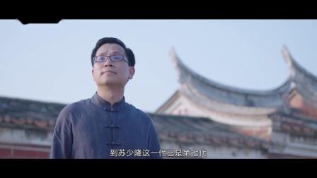 尤溪电视台拍摄、 央视新闻网同步播出:守摊人——苏氏罗盘
