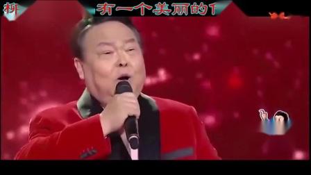 原唱柳石明演唱《有一个美丽的传说》(演唱2遍)