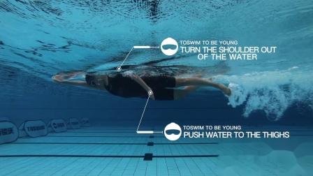 TOSWIM泳镜侠-水下自由泳划手教学