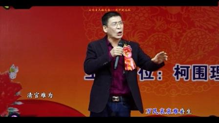 头顶青天擒虎狼-(陈生)伴奏版