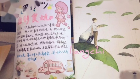 liangchi~偶像活动自制食玩🌸粉嫩版⭐️超用心❤️希望喜欢