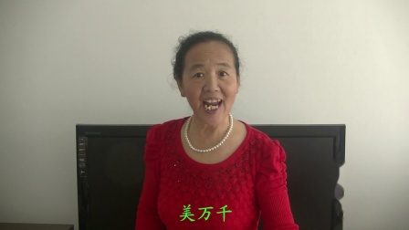 """宋国萍演唱的""""抗疫版""""豫剧《花木兰》--《打不赢这一仗不把家还》"""