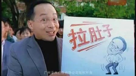 【恶搞】自制整肠生广告金坷垃篇