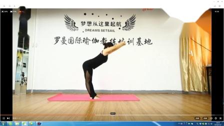 初级瑜伽教学3