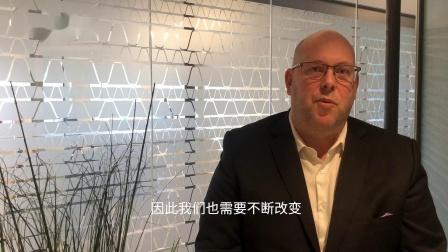 博壳松包装全球销售总监谈跨国协作