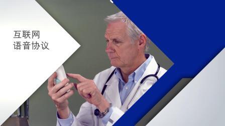 医疗卫生解决方案