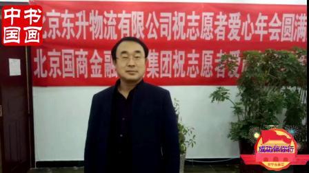 安宁走基层:刘连升筹集医用物资驰援家乡山东肥城