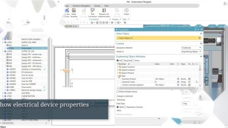 CADENAS帮助自动化设计师优化产品数据工作流程