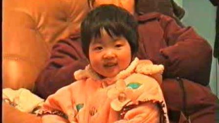怀念1996-2002春节