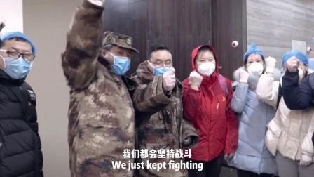 We are all fighters 20 Feb 2020
