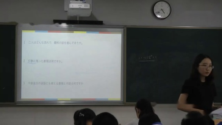 深圳龍華外国語付先生学校授業