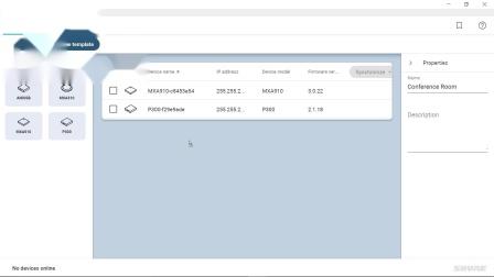舒尔Designer系统配置软件3.1培训 - 设置位置