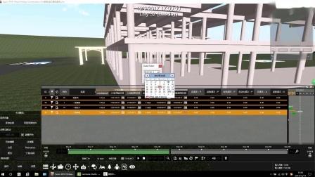 35-结构主体4D模拟