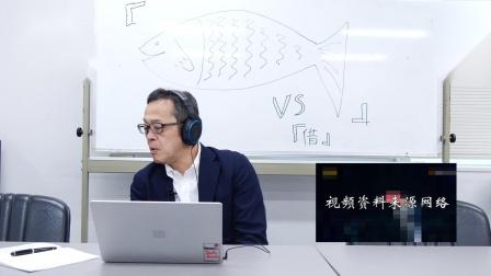 给日本人听中国歌:周深的大鱼和毛不易的借,日本大叔喜欢哪个?
