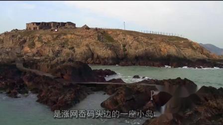 东海明珠-浙江瑞安北麂列岛风光(第2版)于东摄影