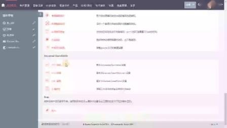 SuiteCRM搜索功能视频教程