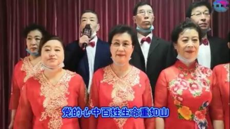 抗疫战歌——中华志愿者团队创作演唱.mp4