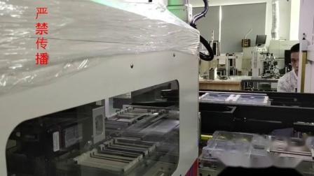 DIMM送料器与插件机运行实例