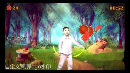 """2020 Kinect/奥比中光 体感切切乐 - """"水果切切乐"""" 主题皮肤"""