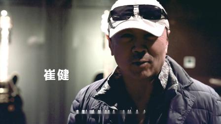 Blue Note Beijing一周年宣传片