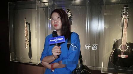 Blue Note Beijing宣传片