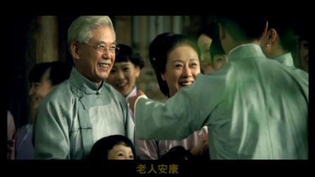 《守望春天》词:田文蛟 曲:王聚宝 唱: 银毅;制作:包锦才