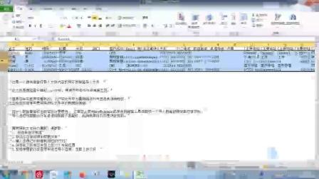 SuiteCRM数据导入功能
