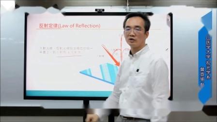 視立明預防近視魔法中山醫學大學教育講解