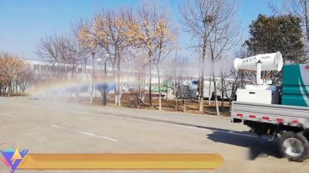 雾炮消毒车工作视频,消毒车厂家,消毒专用车生产厂家