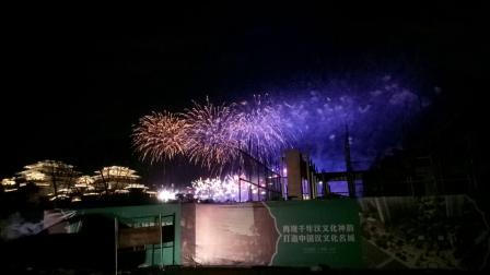 20190803 212451 实拍汉中兴汉新区胜境烟花