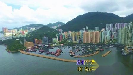 我的太阳 中文 张英席b5@女神像+香港风景