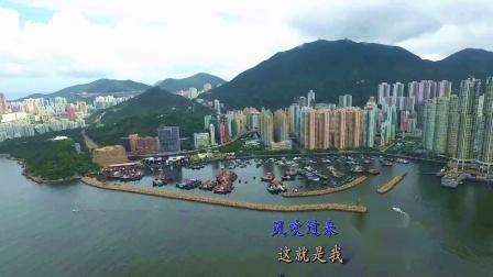 当你老了 董卿演唱@香港+美国+广州风景