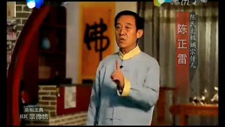 陈正雷老架一路教学 5