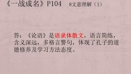 昆十中-3.5-语文-七年级文言文阅读
