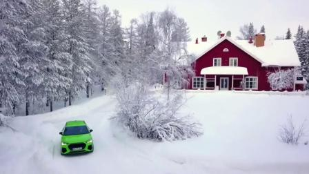 奥迪RS Q3(2020)完美的雪地快速驾驶SUV