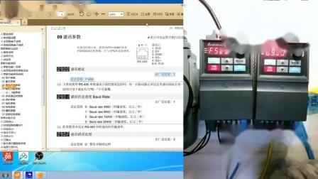 昆仑通态MCGS视频19触摸屏模拟运行环境控制两台变频器-_高清