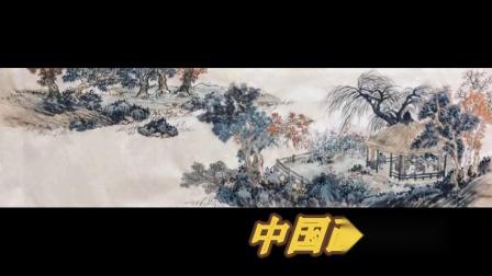 陈晓丹书画-中国画都网