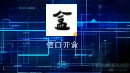 南京王大盒影音制作中心
