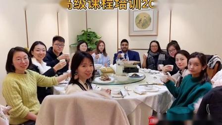 北京tesol抖音刘冠奇参加同一期tesol培训国际英语教师资格证考试总部报名.mp4