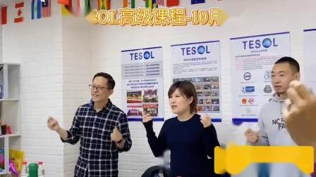 高级tesol培训esol毕业视频国际英语教师资格证tesol总部官网报名TESOL证书培训泰孚教育tesol北京.mp4