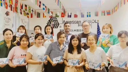 少儿八月tesol培训tesol毕业视频国际英语教师资格证tesol总部官网报名TESOL证书培训泰孚教育tesol北京.mp4