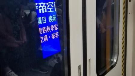 VID_20191004_121135 北京地铁4号线开往安和桥北方向的列车出新街口站