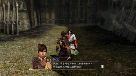吴郡平定战-3