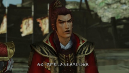 襄阳之战-1