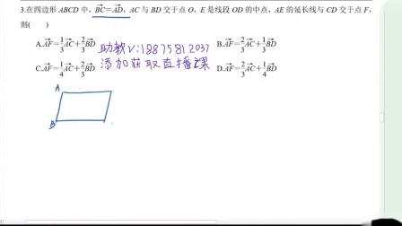 尖锋高中数学快速提分解题技巧大全3