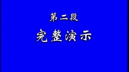 13.少林春秋大刀《释德君》《少林传统功夫系列》