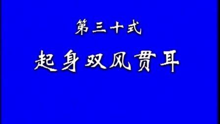 18.少林炮捶《释德君》《少林传统功夫系列》