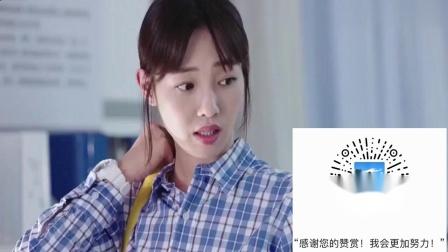 《外科风云》晨曦说出租客条件,搞笑小陈一秒上线
