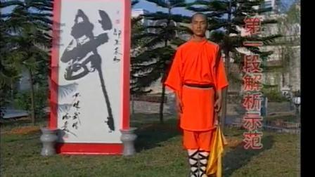 少林追风赶月刀《释德慈》《中国少林真功夫系列》