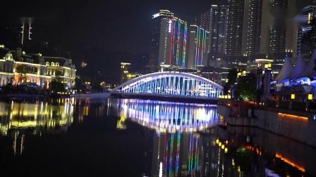 中天未来方舟宣传视频.MP4